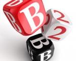 nf-e-b2b-nota-fiscal