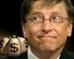 bill_gates-riquezas